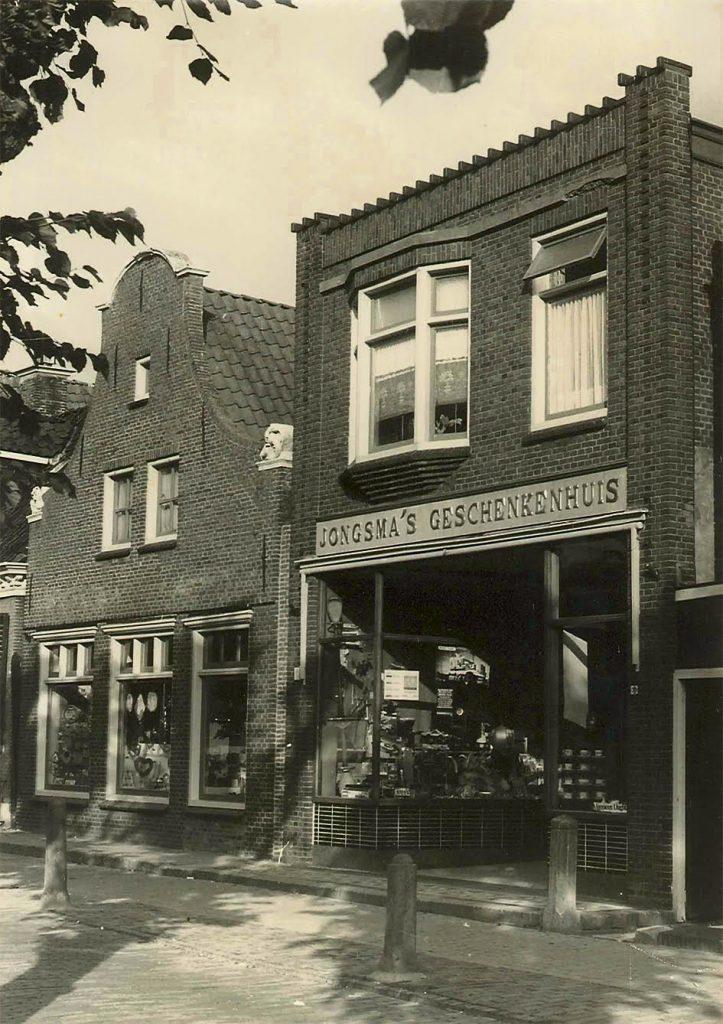De winkel na de samenvoeging van de twee panden rond 1966